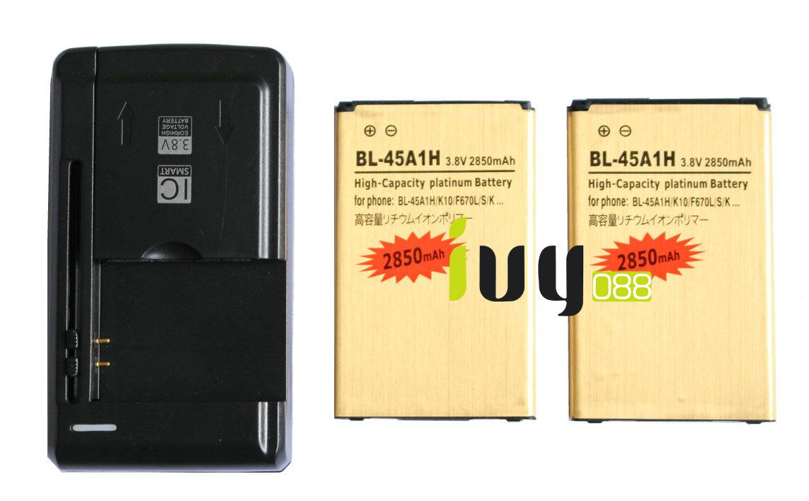 2pcs 2850mAh BL-45A1H BL45A1H Gold Replacement Battery + Universal USB Wall Charger For LG K10 F670L F670K F670S K420N LTE Q10 K420