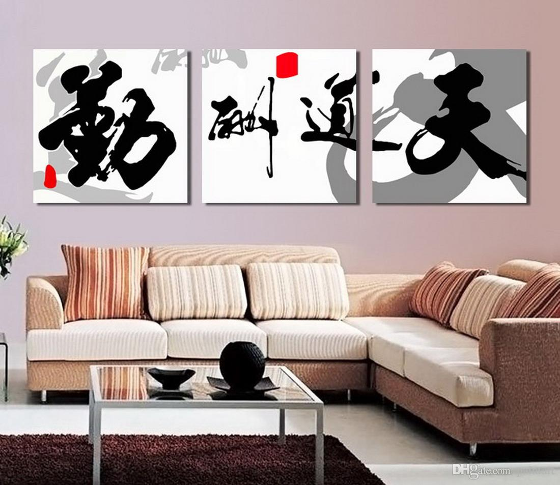 Feng Shui Wall Art Canvas Hd Print Decorative Zen Picture Modern Chinese Words Set30030