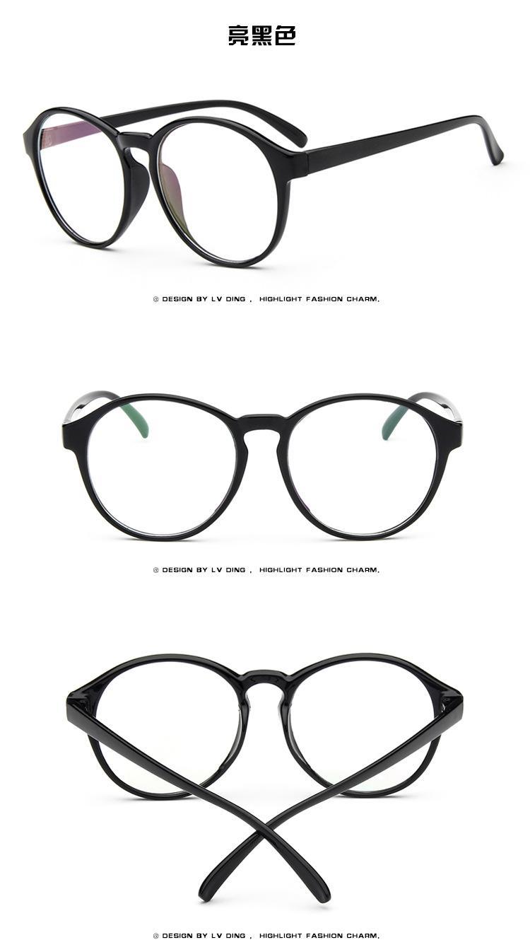 Top Grade Vintage Plain Glasses For Women Men Optical Round Shaped ...