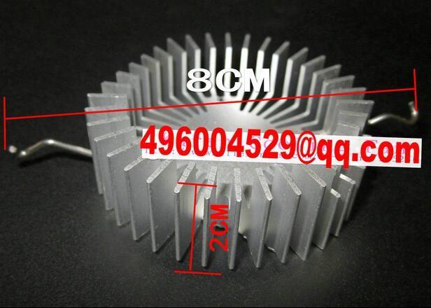 Y.S.TECH YD124010HB 4010 MW-410M12S Beiqiao ventilador de radiador equilátero