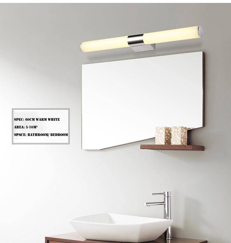 led mirror light (17)