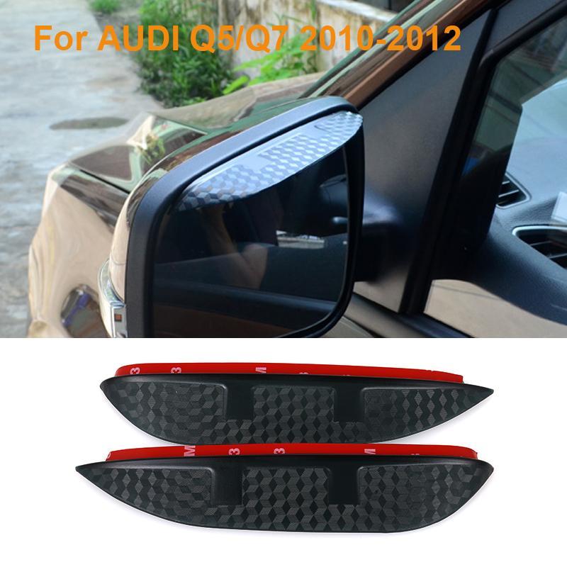 2016 стайлинга автомобилей углерода зеркало заднего вида дождь лезвия автомобиля обратно зеркало бровей дождевик протектор для AUDI Q5 Q7 2010-2012
