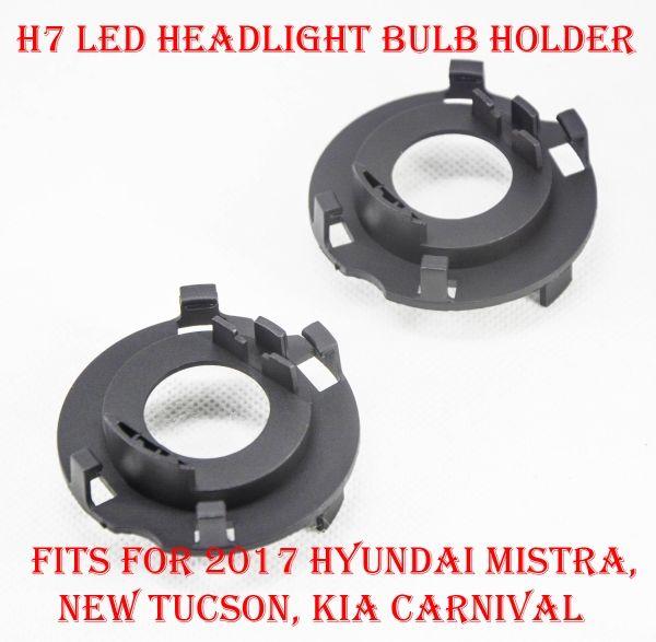 H7 обновление галогенные светодиодные фары комплект лампы держатель лампы адаптер базы стопорное гнездо для 2017 Hyundai Mistra новый Tucson KIA Kia карнавал