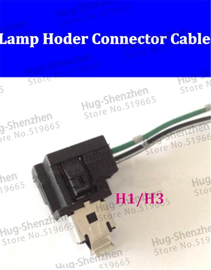 Alta qualidade 2 pcs H1 H3 suporte da lâmpada plugue conector com cabo para lâmpada de cabeça Auto H1 H3, não incluem a lâmpada