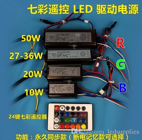 10 Вт 20 Вт 27 Вт 30 Вт 36 Вт 50 Вт водонепроницаемый светодиодный драйвер питания красочные RGB пульт дистанционного управления прожекторы мыть настенный светильник