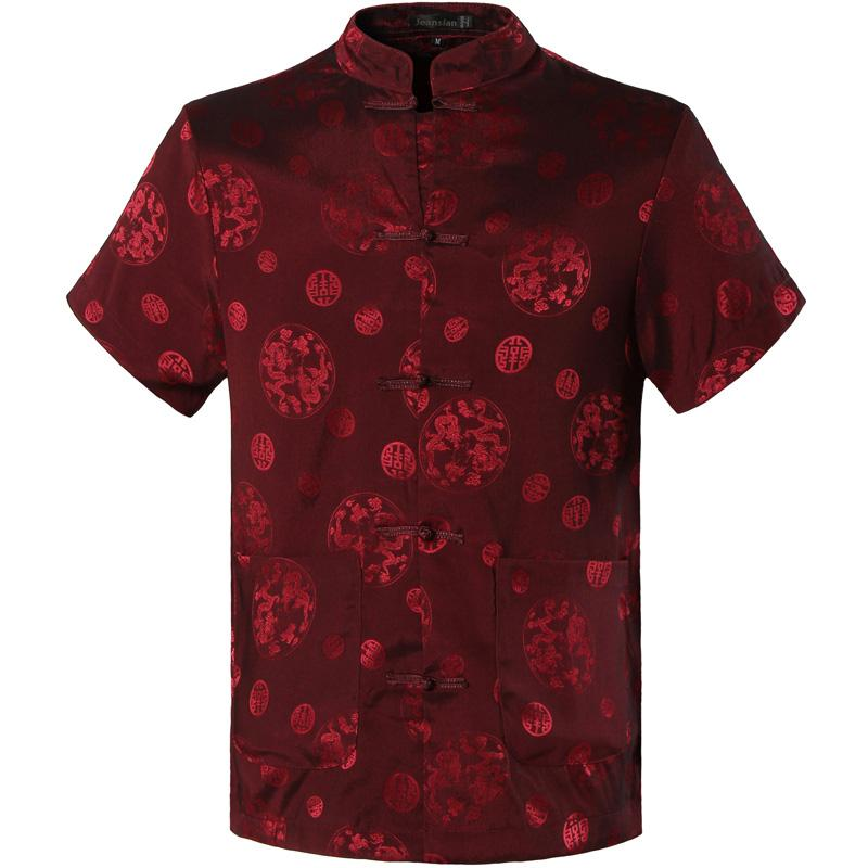 All'ingrosso 2017 Primavera Autunno caratteristiche Camicie Uomo Casual cinese tradizionale maniche corte Tang camicia maschile Camicie L900