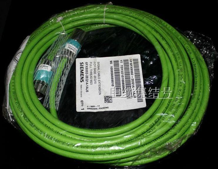 6FX8002-2EQ14-1AJ5 câble 8.5M neuf et fait en Allemagne d'origine