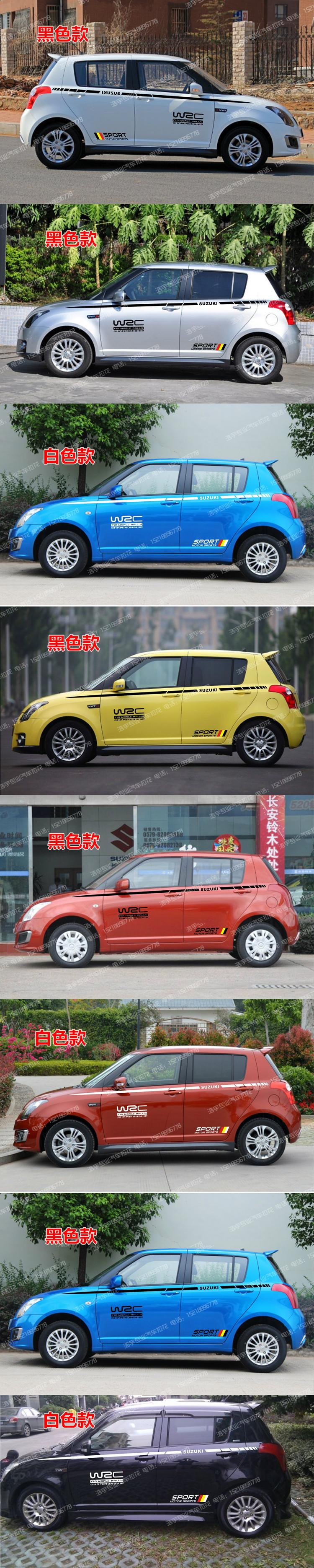 Car sticker design for swift - Model Default Model Suzuki Swift In Fig Other Car Custom Car Stickers Contact The Store