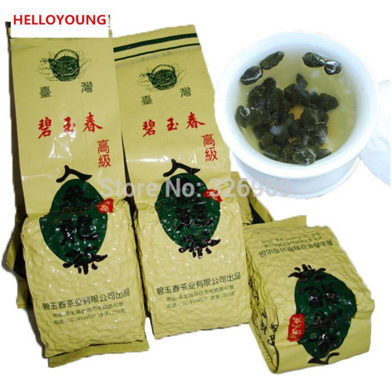 Promotion 250г Китайский Органические Улун Природные высокого качества Улун Зеленый чай Health Care New Spring Tea Green Food