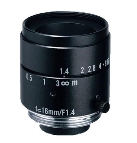 Obiettivo microscopio Kowa LM16JC
