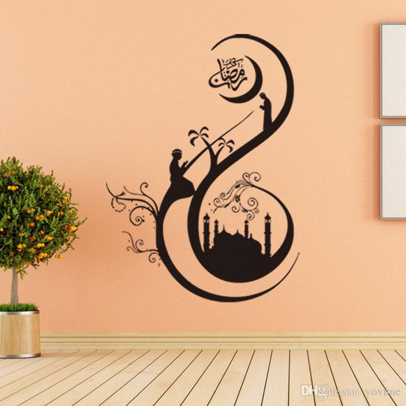 57*79cm Muslim Design Wall Art Stickers Home Sitting Room Bedroom ...