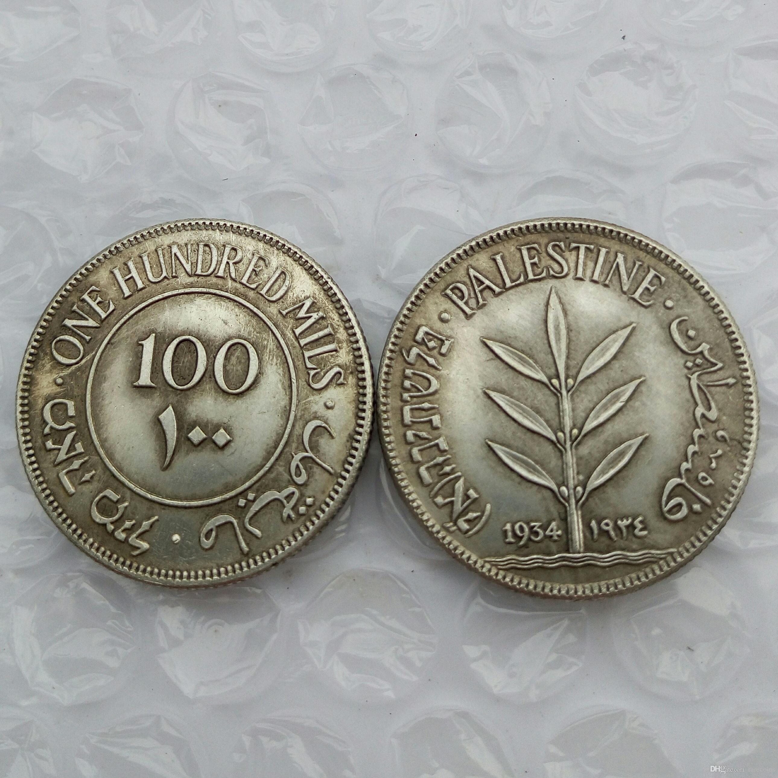 Complete Set of Israel Palestine 1 Mil British Mandate Coins Lot of 10 Coins
