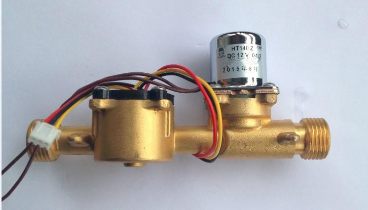 From China Whole sale flowmeter with 24v 3/4'' brass solenoid valve integration max water pressure 2.0mpa with wholesale price