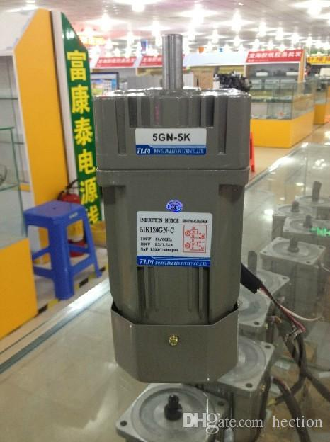 New Gear Motor /gearbox motor 5IK120GN-C in 220 VAC out 120W reduction ratio1:5 have 18 kinds Vertical AC motor with a fan
