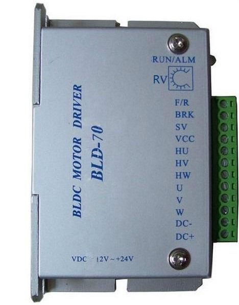 BLDC controlador de motor 70W 12-24V DC sin escobillas controlador de controlador de motor BLD-70