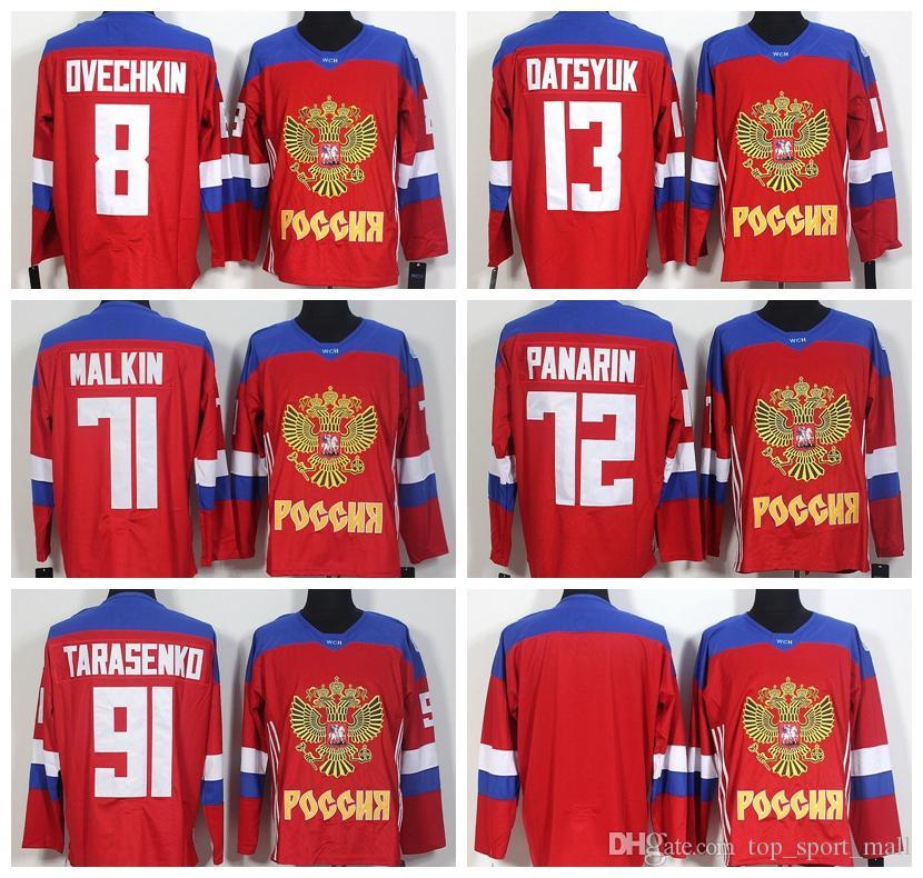 2016 월드컵 러시아 하키 유니폼 붉은 색 8 Alex Ovechkin 13 파벨 Datsyuk 71 Evgeni Malkin 72 Artemi Panarin 91 블라디미르 Tarasenko