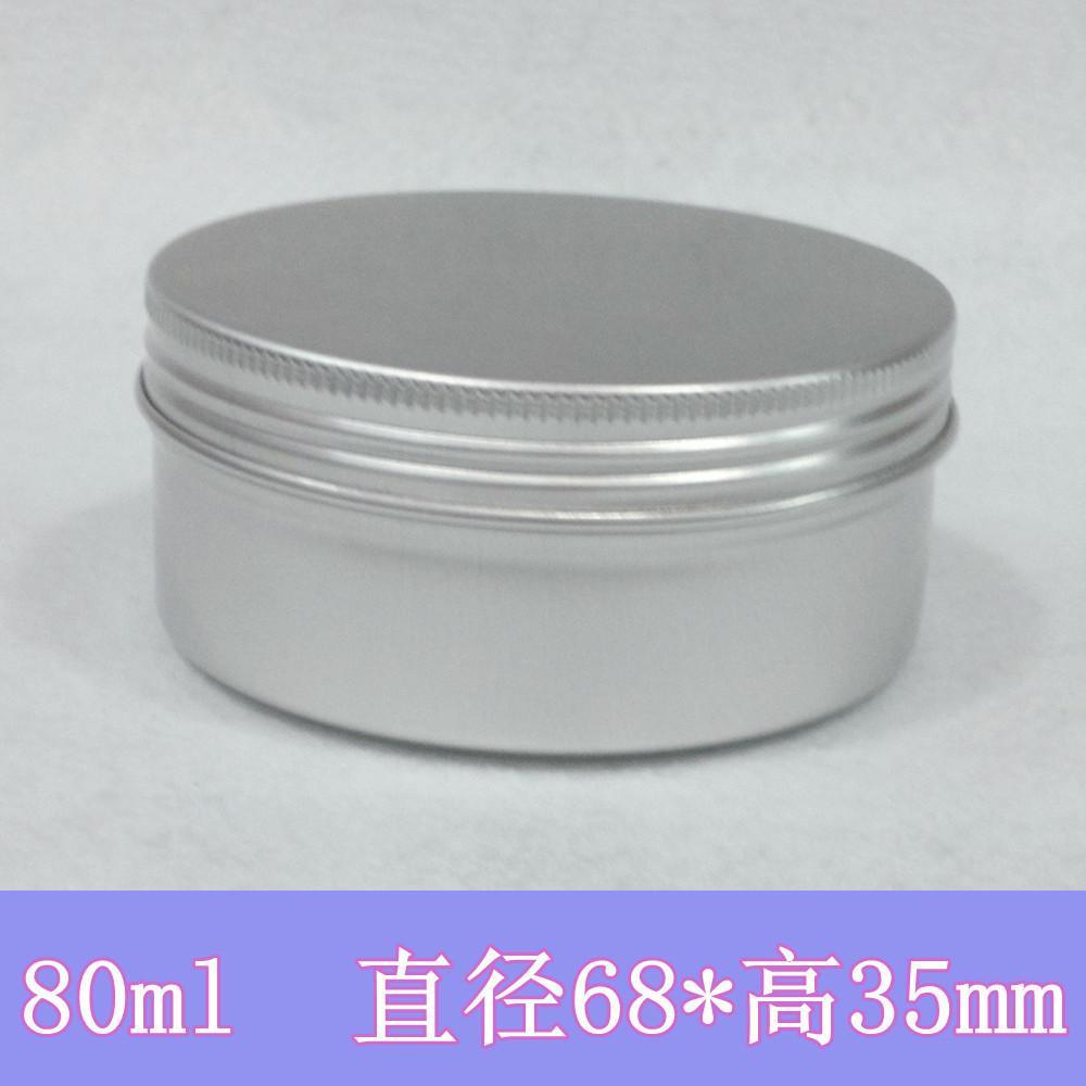 Алюминиевые пустые ногтей крем для губ Бальзам косметический блеск для губ контейнеры бутылки