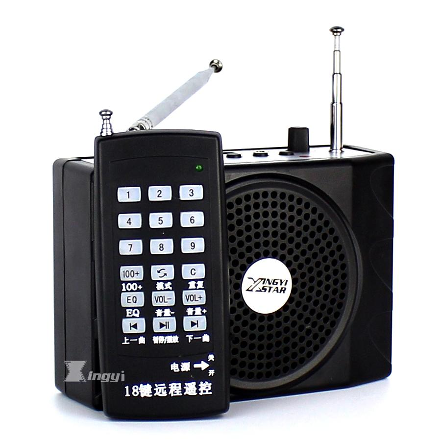 Digital Quail Hunting Mp3 Bird Caller Sound Player Wireless Remote Control Hunt Decoy Speaker Trap Birds Call Portable Amplifier FM Radio
