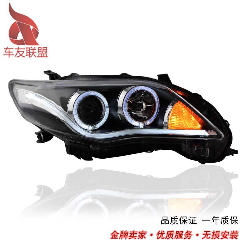 A8 headlight assembly 201213 corolla modified headlamps xenon lamp corolla eyes headlights angel eyes