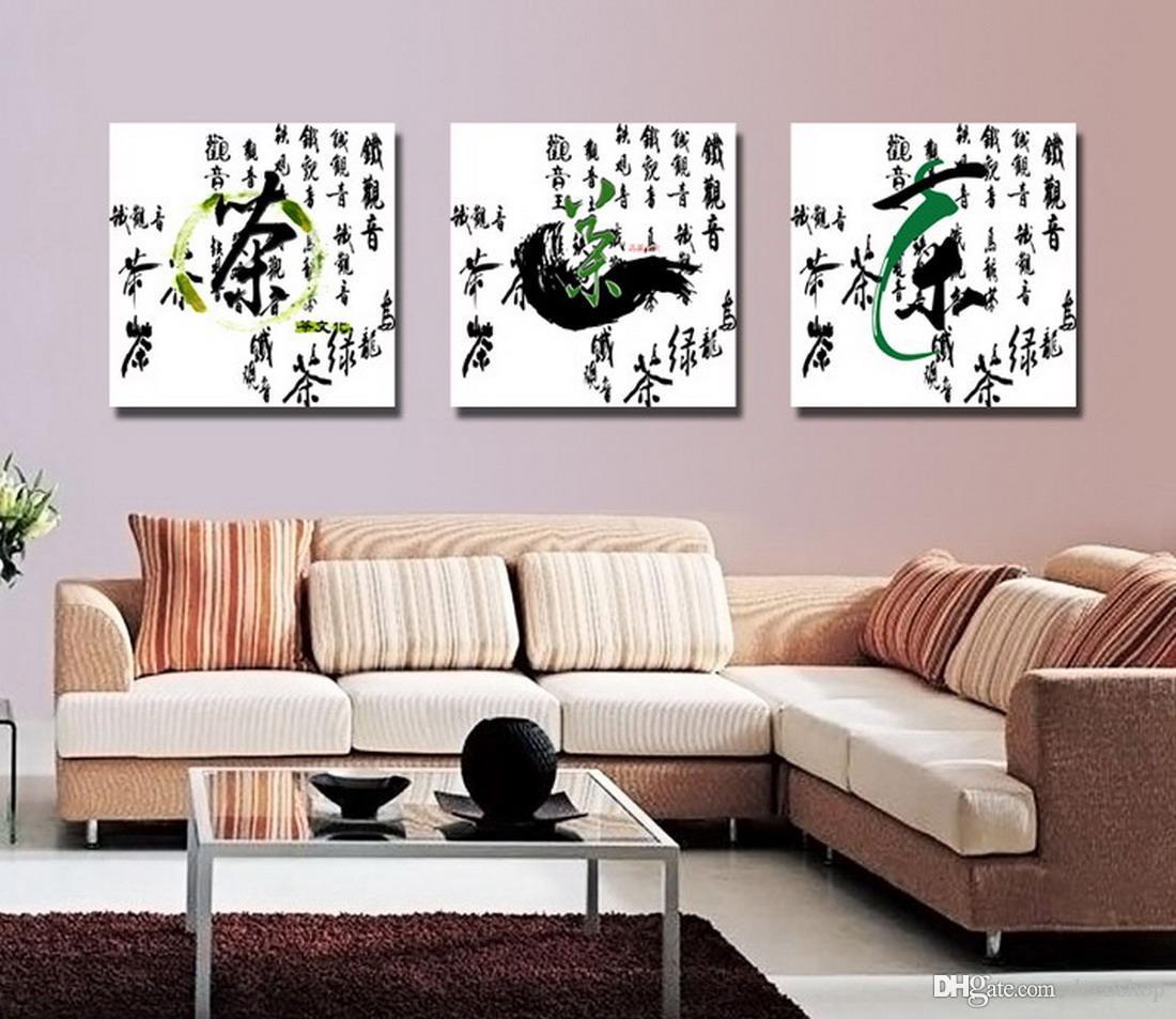 Feng Shui Wall Art Canvas Hd Print Decorative Zen Picture Modern Chinese Words Set30158