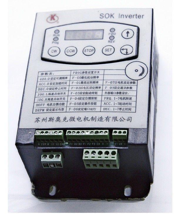 SV02-025D4 2.5A SOK Inversor