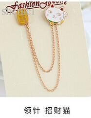 Wholesale-2016 New Trendy Long Chain Brooches Brooch Badge Personality Design Flower Cute Fortune Cat Brooch Pin Collar Clips Women