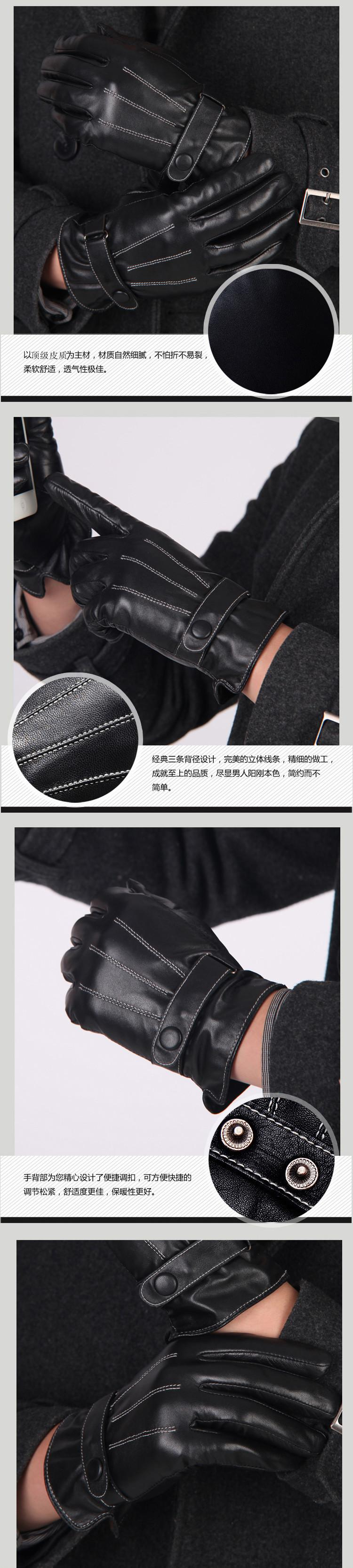 Mens leather gloves for iphone - Goods Orders Tell Us The Number Thank You