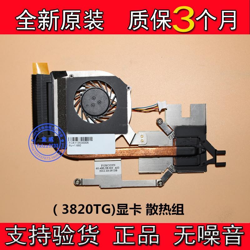 radiateur de refroidissement pour ACER Aspire 3820TG avec ventilateur 60.4HL28.002