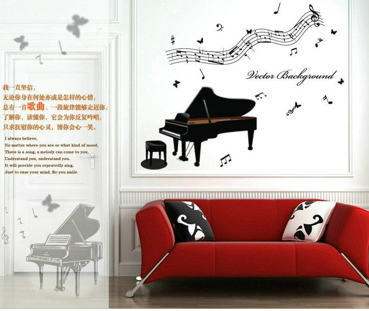 High Quality Piano Music PVC Living Room Background Wall Decal Kids Bedroom Sticker