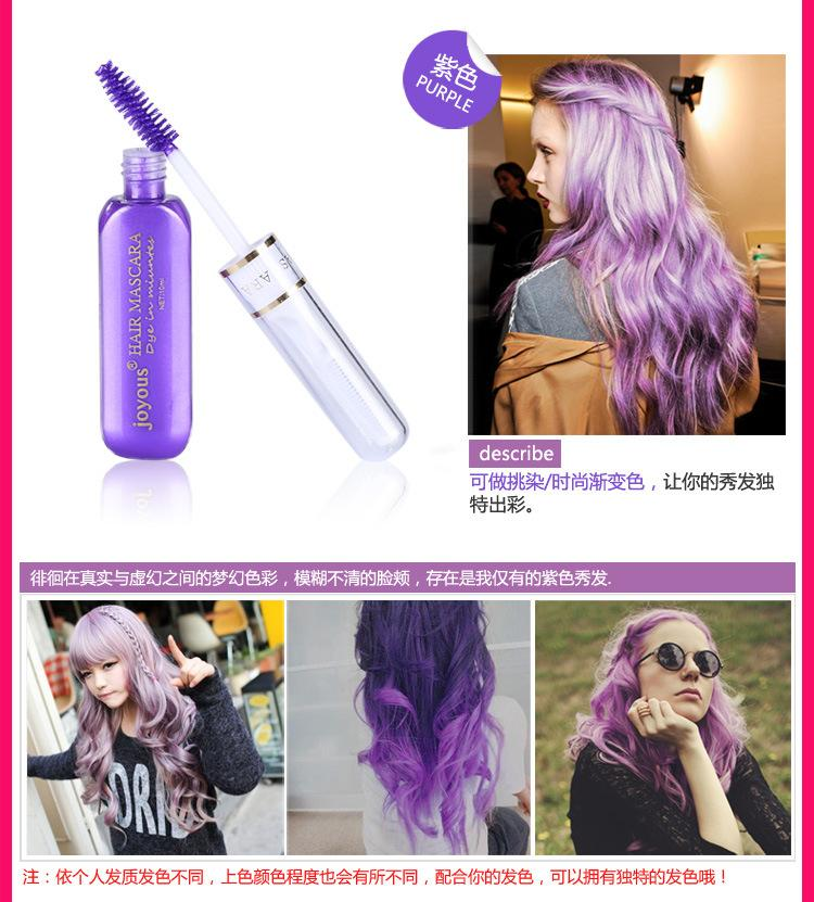 want to try a different hair color different hair color dyes can help you within short time apply different hair dyes colors when washing the hairs - Hair Color Pen