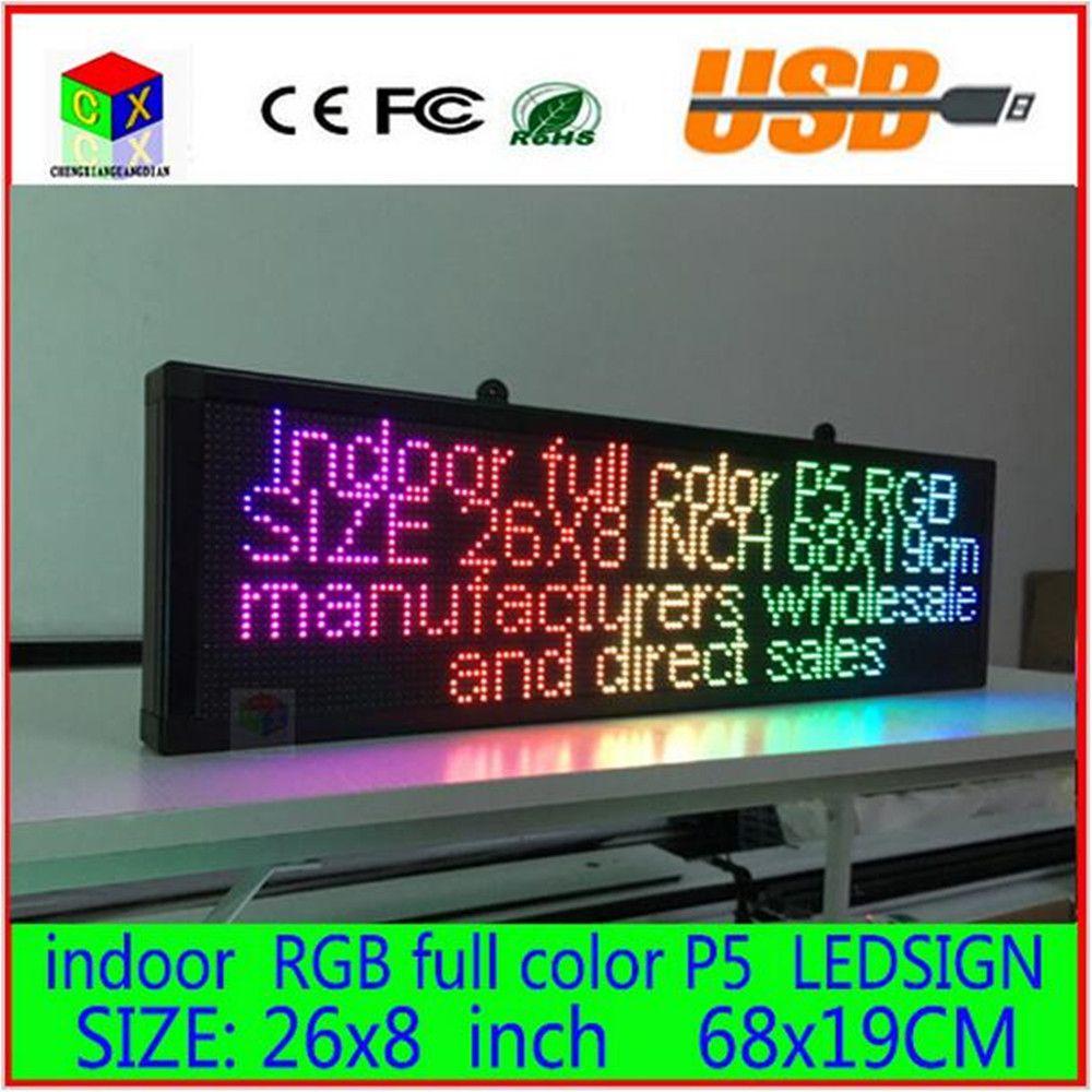 26X8 인치 LED 사인 스크롤 텍스트 P5 실내 풀 컬러 LED 광고 디스플레이 메시지 보드