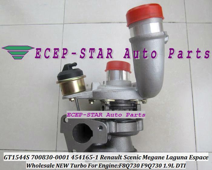GT1544S 700830-0003 700830 700830-0001 الشاحن التربيني Turbo for Renault Scenic Megane Laguna Espace 1.9L DTI 1998-07 F8Q730 F9Q730