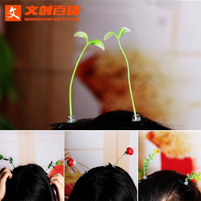 Horquilla de hierba cabeza de frijol escénico venta artefacto adorable tarjeta fiesta divertido joyería al por mayor flores de guisante