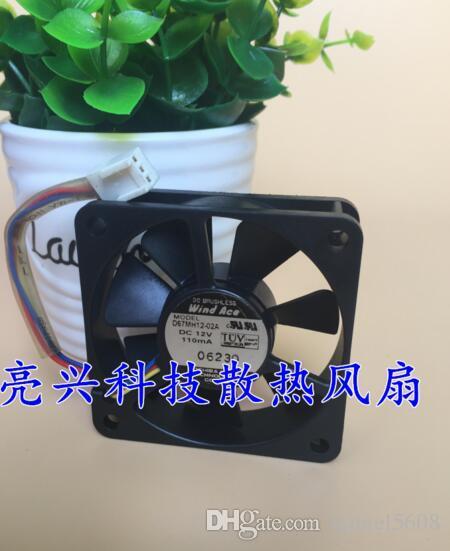 Ventilateur de refroidissement à trois fils d'origine D67MH12-02A 12V 0.110A 60 * 60 * 12mm