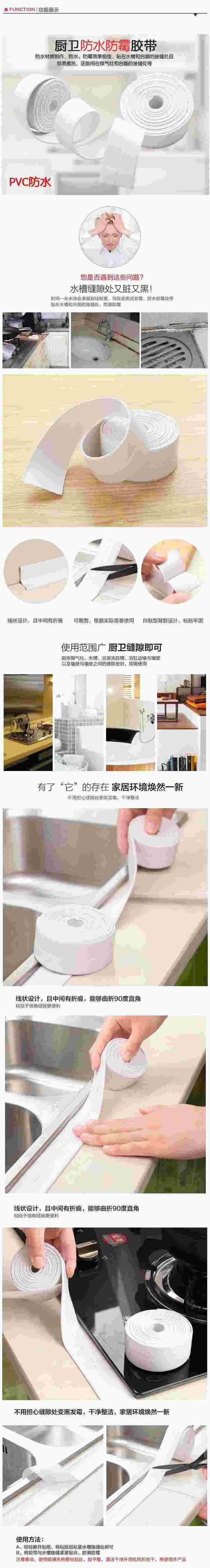 großhandel pvc küche badezimmer wand ecke fugendichtband, Badezimmer ideen