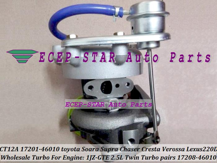 شاحن توربيني 1 قطعة Twin Turbo CT12A 17208-46010 17201-46010 لتويوتا Soarer Supra Chaser Cresta Mark II Lexus 220D 1JZ-GTE