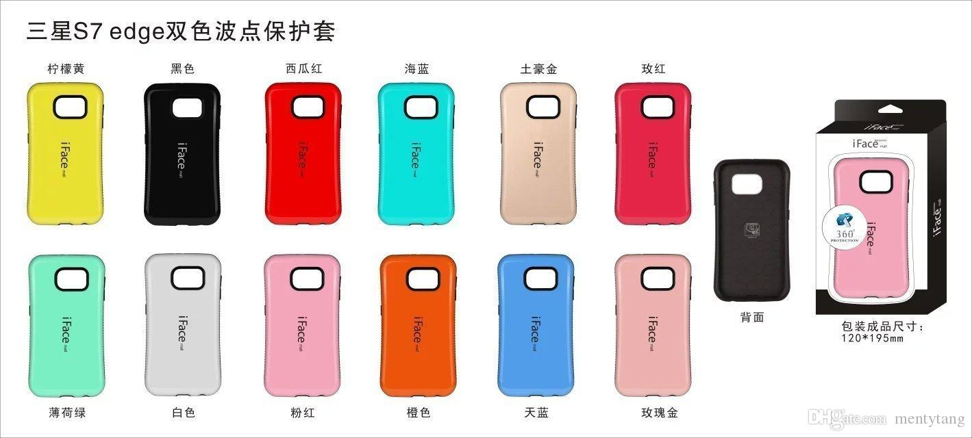 iface cover samsung