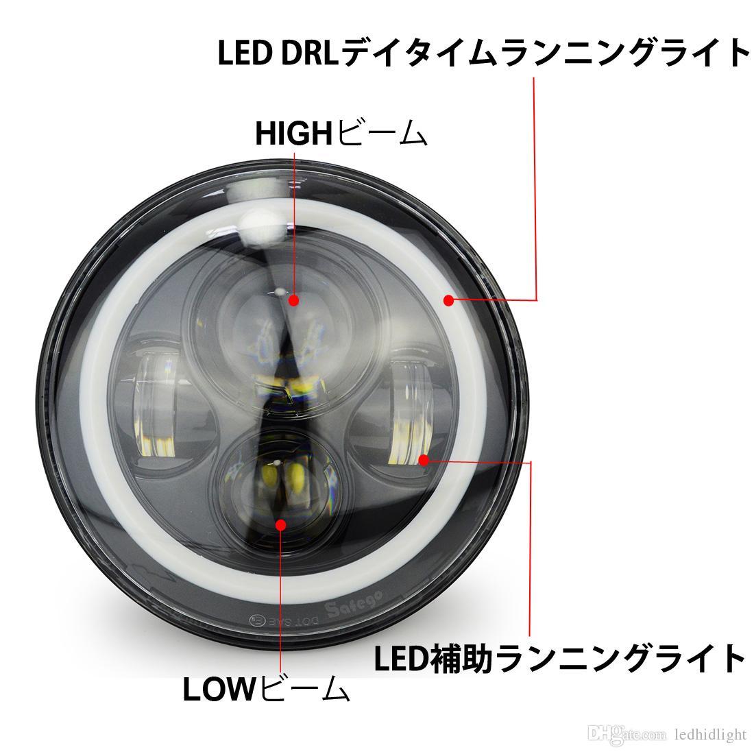 Ring Drl Wiring Diagram