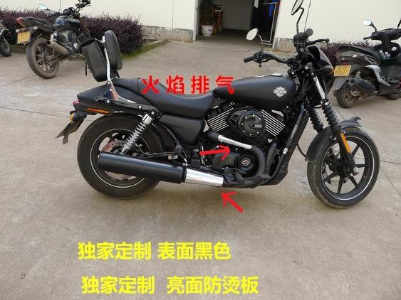 2019 Street 750 Modified Exhaust Gas 750 Custom Exhaust Gas Cylinder Flame  Exhaust From Motofairing, $130 76 | DHgate Com