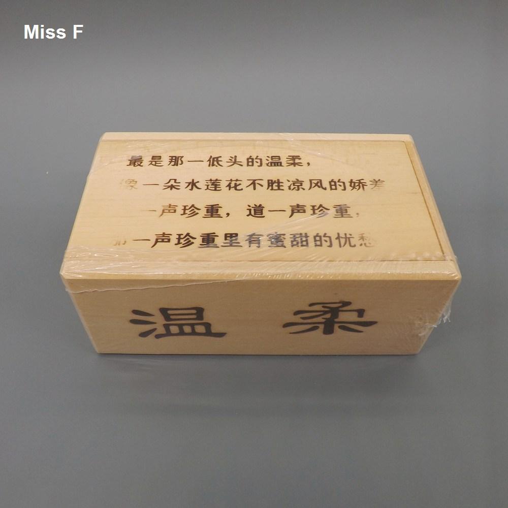 Divertido jogo de madeira adulto wenrou caixa mágica besiege lu ban bloqueio crianças brinquedos educativos presente