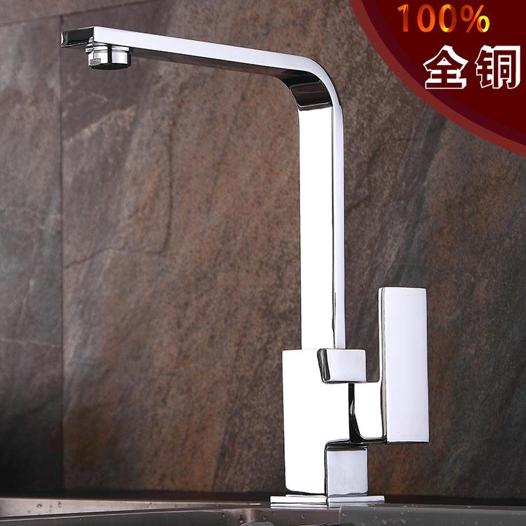 Free Shipping 360 degree rotating copper Black kitchen faucet hot and cold water vegetables basin sink mixer tap