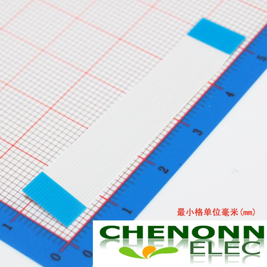 18Pin 0.5 mm tono FFC FPC tipo A 50 mm longitud plana Flex Ribbon Cable / cable plano flexible lado opuesto 10PCS / LOT envío gratis