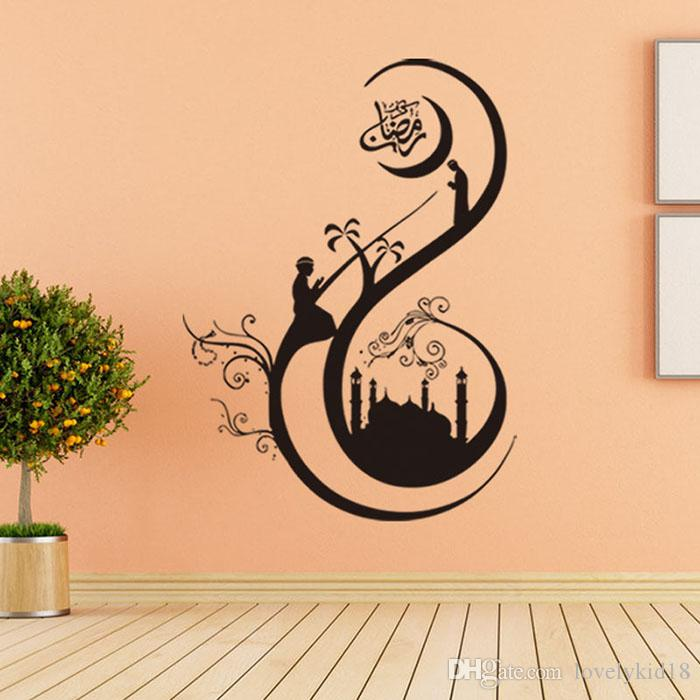 New Arrival Muslim Wall Stickers Religion Belief Wall Decals ...