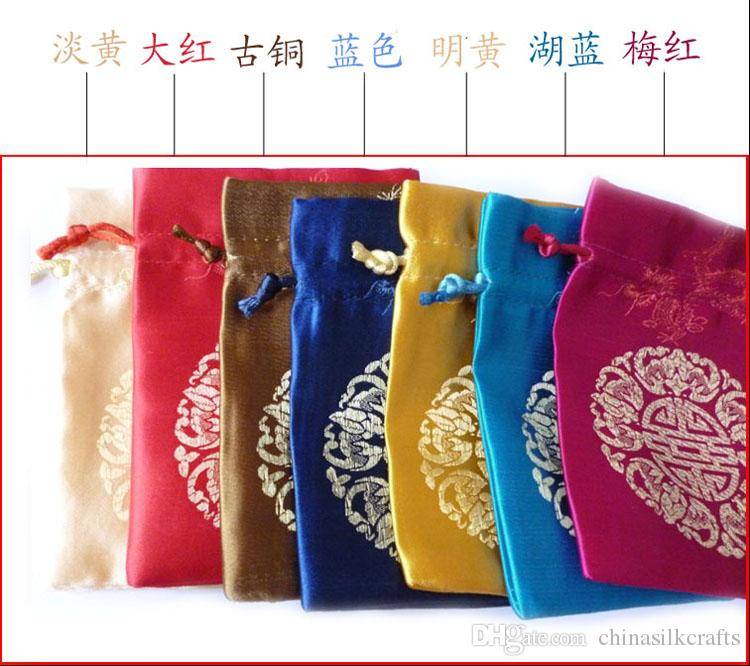 Chinese Joyous Drawstring Silk Fabric Pouch Christmas Birthday Party Favor Candy Bags Gift Packaging Bag Wholesale size 9x12 cm 50pcs /lot