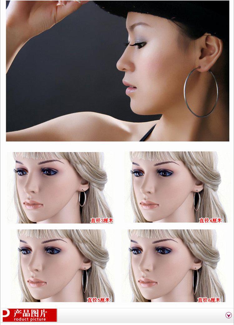Charme Ear Stud Boucles D'oreilles Bijoux Accessoires Simple Earing Hoop Huggie Lisse Grand Cercle Punk Argent Oreille Acc Oreille 30 40 50 60mm Free DHL