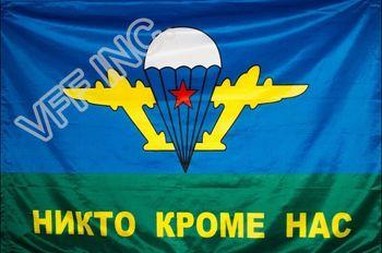 Ejército ruso tropas aerotransportadas bandera 3ft x 5ft bandera de poliéster volando 150 * 90 cm bandera personalizada RA11 al aire libre