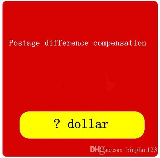 Почтовая оплата составляет разницу