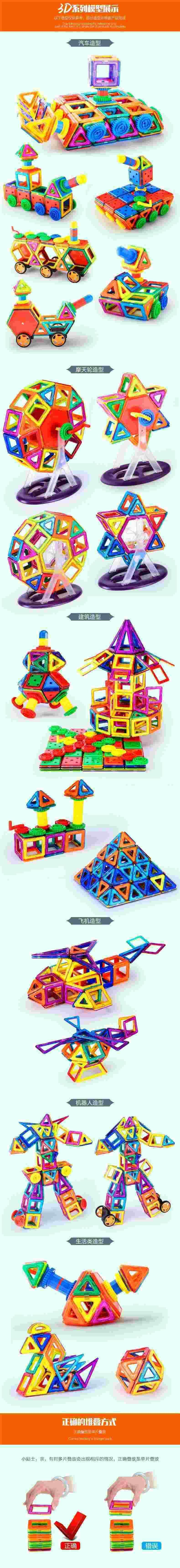 The handsome dog magnetic piece building block 3 4 5 6 7 8 9 10