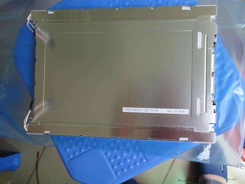 Panneau LCD industriel KCB104VG2CG-G20