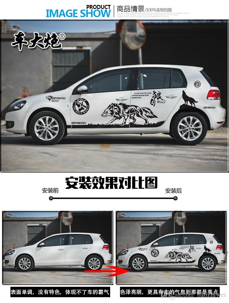 Simple car sticker design - Selecting The Right Car Stickers Can Be A Difficult Task Since There Are Hundreds Of Different Online Products To Choose From Buy Gm Wolf Totem Stickers